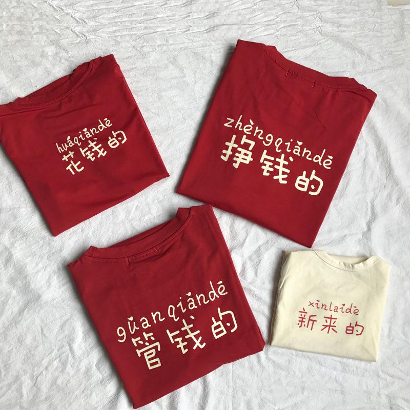 Phụ huynh-con được nạp 2018 áo mùa hè mới, một gia đình gồm ba, bốn bà mẹ và con gái, cả gia đình, kiếm tiền, chi tiêu tiền bạc, ngắn tay