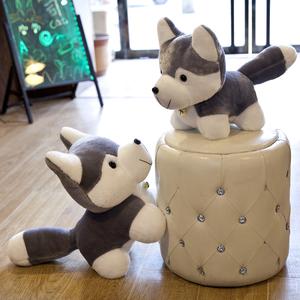 Dễ thương PP bông vải đồ chơi gối khàn búp bê đồ chơi sang trọng mô hình món quà sinh nhật dog