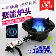 Fire stove gas stove stove stove single commercial home energy-saving high-pressure gas stove for liquefied gas Hotel desktop