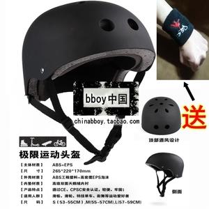 Bboy đường phố Trung Quốc khiêu vũ skateboard mũ bảo hiểm đầu lần lượt con lăn chuyên nghiệp trượt băng trẻ em người lớn bmx hat đồ bảo hộ cực thể thao