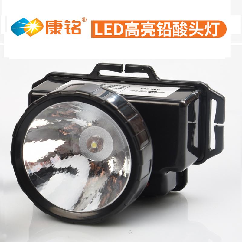 Kang Ming LED sạc đèn pha ngoài trời công suất lớn chói siêu sáng đầu gắn kết công việc chiếu sáng của thợ mỏ đèn xách tay đèn