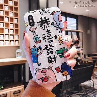 恭喜发财小猪iPhone情侣手机壳