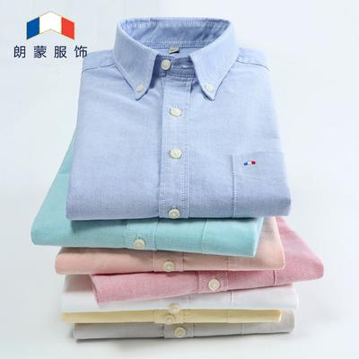 郎蒙纯棉牛津纺长袖衬衫