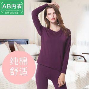 AB trung niên đồ lót nhiệt của phụ nữ áo sơ mi duy nhất phần mỏng tinh khiết bông mùa thu quần áo mẹ cũ vòng cổ mùa thu và mùa đông bông áo len