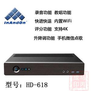 InAndon Sound King HD-618 Family Karaoke Karaoke Karaoke Bài hát 4K Điểm video