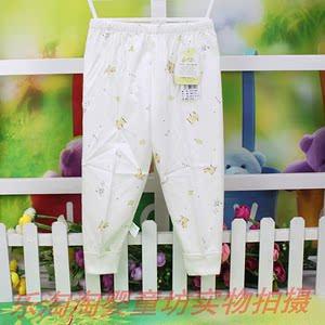Vi- sản phẩm điều trị thân thiện với trái tim beibei mùa xuân và mùa thu trẻ em trẻ sơ sinh bông kép- sử dụng quần quần đồ lót quần đồ lót