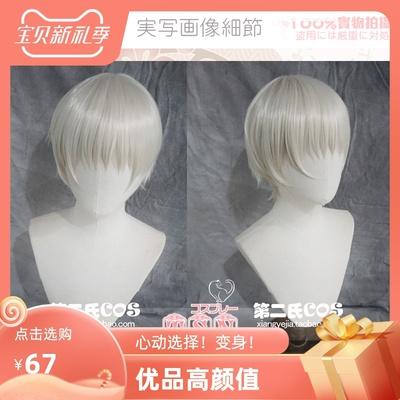 taobao agent New fan【Second family】Anime Dog Rolling Thorns Conjure Back Battle Gushu Back Back Original COS Wig L59