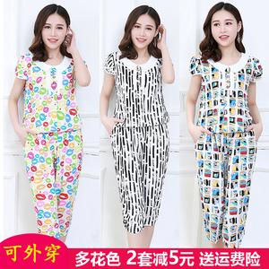 2018 mùa hè mới của phụ nữ ngắn tay 7 điểm quần cotton lụa đồ ngủ cotton lụa phù hợp với tưởng tượng cotton dịch vụ nhà có thể được đeo