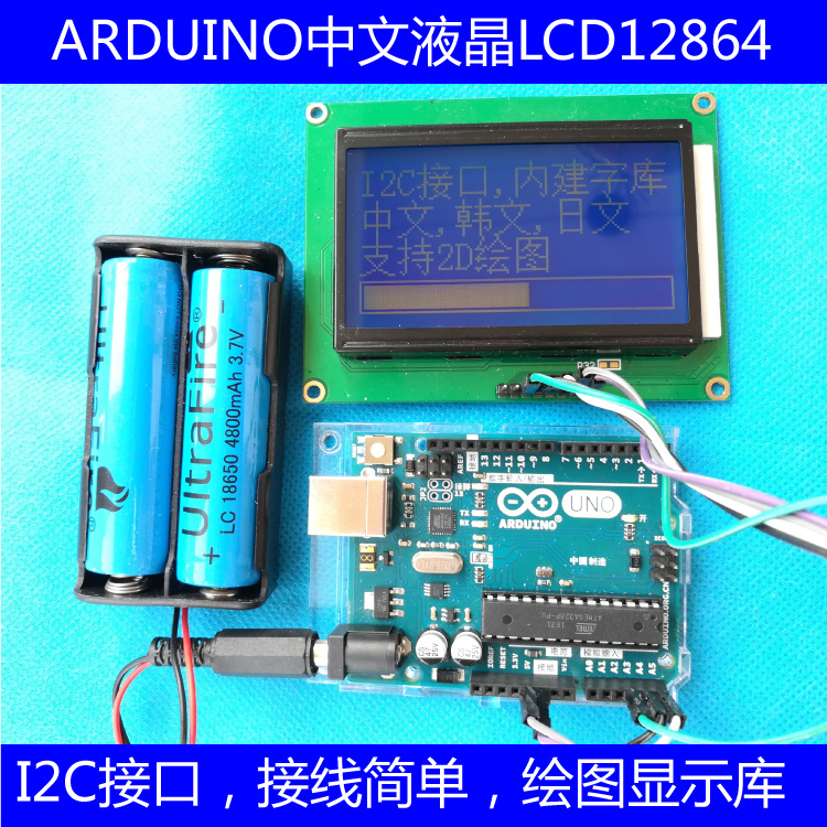 10 71]cheap purchase LCD IIC UNO for Chinese font library I2C