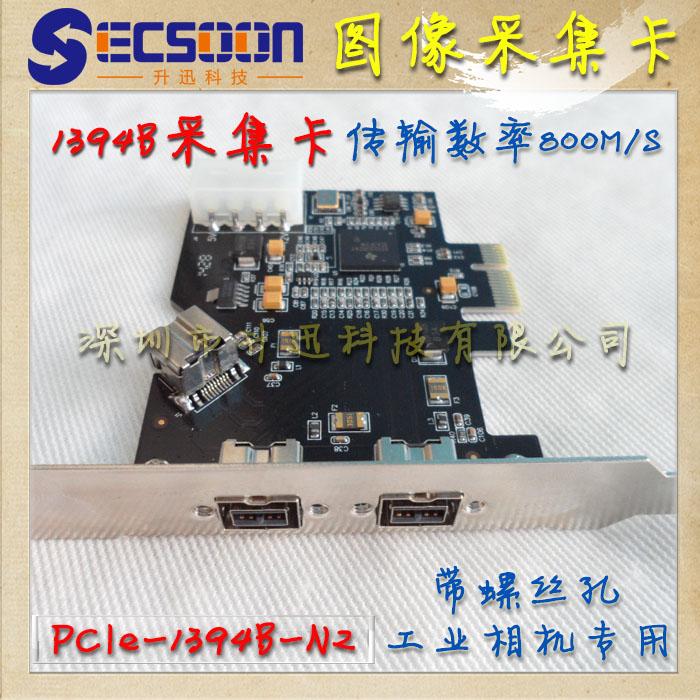 工业相机1394B 1394b CCD CMOS 视频/图像采集卡 PCIe转1394B