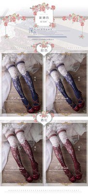 taobao agent 【Fairydream spot】National brand lolita Red maria miss grace printed pantyhose