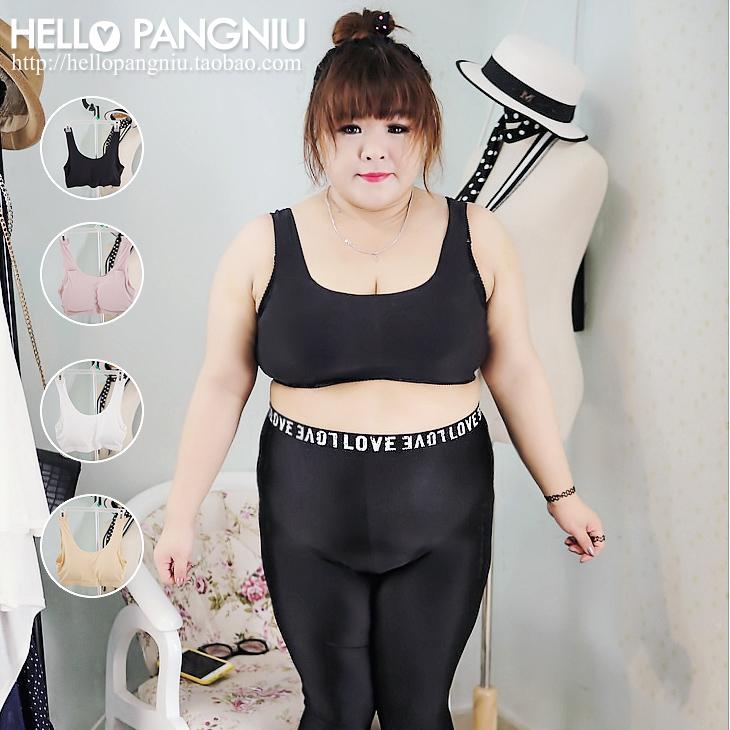 Xin chào cô gái béo kích thước lớn của phụ nữ 230 pound cộng với phân bón để tăng thông gió thoải mái vest căng thể thao đồ lót áo ngực