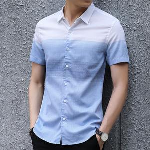 夏季短袖漸變條紋襯衫男短袖寸衫休閑修身薄潮襯衣男清新襯衣青年