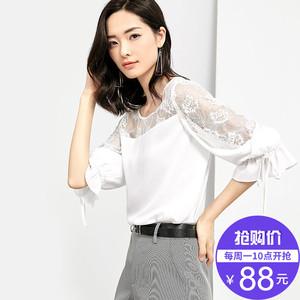 [Giá mới 88 nhân dân tệ] 2018 mùa hè trắng voan áo sơ mi khâu ren phụ nữ áo sơ mi ol bảy tay áo tay áo
