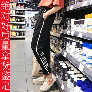 8328#【實拍】已出貨 韓版運動褲休閑褲九分褲hiohop褲女褲