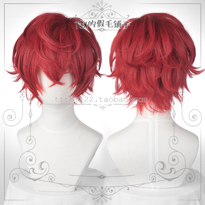 taobao agent Spot goods【HEY!】+Magician's Promise+Mithra Mithra Cosplay Wig