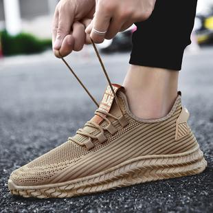 轻便男鞋夏季透气鞋子男潮鞋男士休闲鞋运动鞋板鞋跑步百搭网面鞋