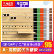 Khe cắm tấm khung gỗ hiển thị phụ kiện đàn guitar phụ kiện điện thoại di động