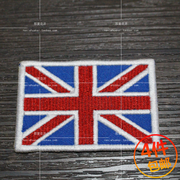 Quốc gia anh cờ armband dán vải thêu dán nhãn dán chương Velcro thêu chương epaulettes có thể được tùy chỉnh