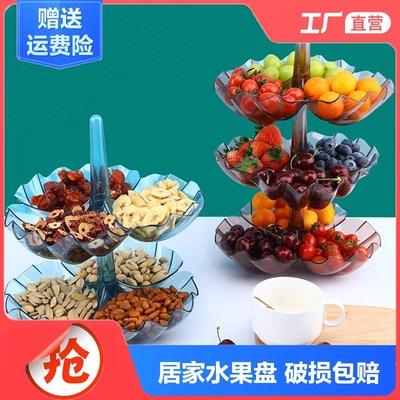 创意水果盘塑料糖果盘客厅现代瓜子果盆零食果盒家用水果篮干果盘