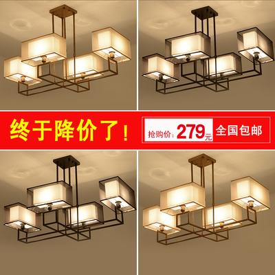 新中式吸顶灯LED吊灯客厅灯现代简约中式灯具铁