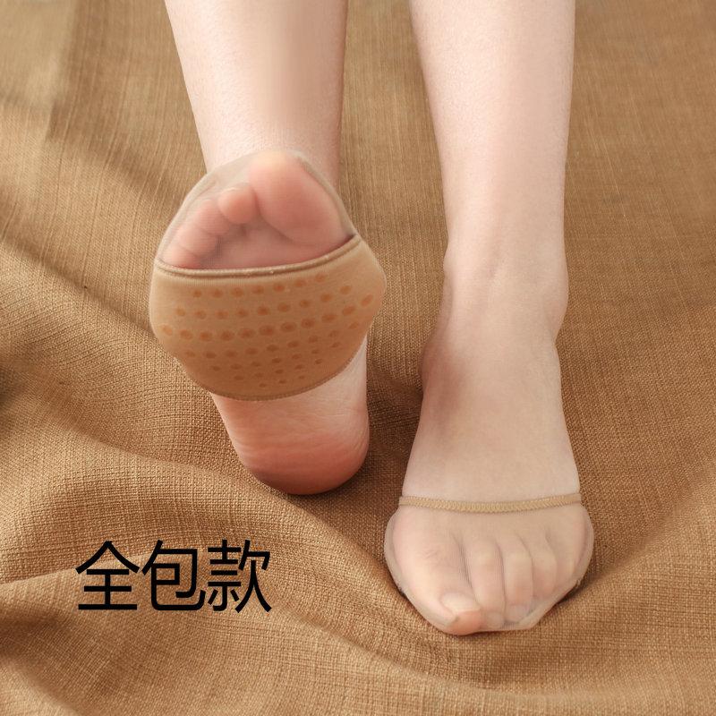 12 cặp vô hình ngón chân cái vớ chân pad phía trước thuyền vớ chân bìa dày silicone không trượt nửa pad nữ vớ