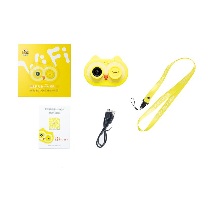 宝宝拍儿童相机mini智能wifi数码照相小单反拍视频男女孩玩具礼物_领取50元淘宝优惠券
