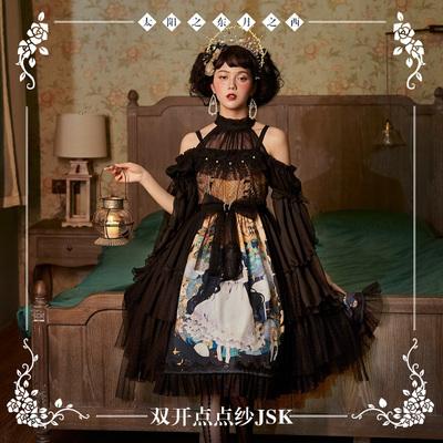 taobao agent 【Spot goods】NyaNya Sun East, Moon West Lolita Original Double Cardigan Dot Yarn JSK