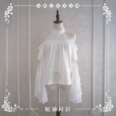 taobao agent 【Spot goods】NyaNya Sun East and Moon West Lolita Original Halter Strapless Ji Sleeve Shirt