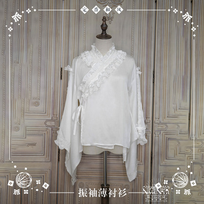 taobao agent 【Spot goods】NyaNya fixed fan and wind spring cherry blossom Lolita original vibrating sleeve thin shirt with collar