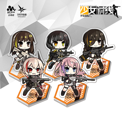 42agent Girl front line around the humanoid licensing key chain AR squad M4A1/M16A1/AR15/SOP2/RO635- Taobao