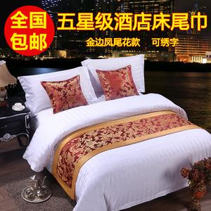 Khách sạn khách sạn bộ đồ giường khách sạn khách sạn giường khăn giường cờ giường cuối pad giường bảng cờ gói có thể được tùy chỉnh