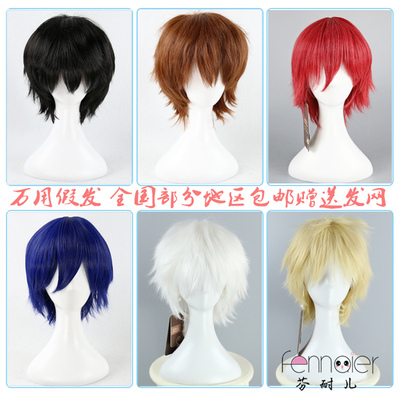 taobao agent Fenner 30CM Universal Anti-curling Face Short Hair Brown Black Multicolor Cosplay Wigs Available