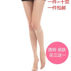 Nylon siêu mỏng vớ ống bê vớ trong vớ nửa vớ trong ống vớ nữ giảm béo chân nữ vớ