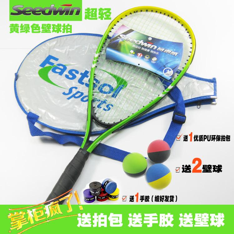 Rõ ràng ngắn squash racket người mới bắt đầu phù hợp với thể dục carbon squash racket siêu nhẹ người mới đào tạo ngắn tường shot