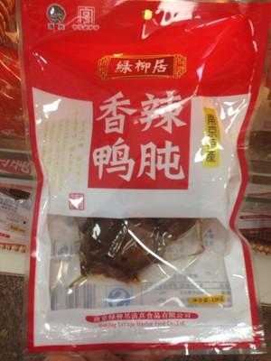 绿柳居 休闲零食 120g香辣鸭肫 真空包装
