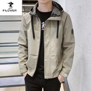 【啄木鸟】春季新款男士夹克外套