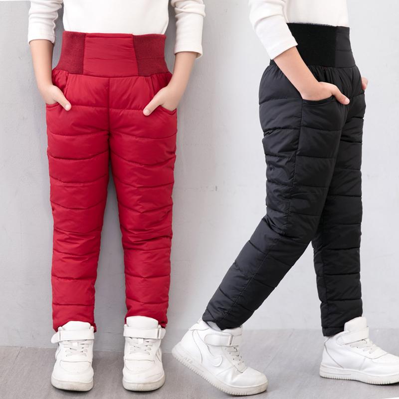 波司登同款儿童羽绒棉裤男女童保暖裤