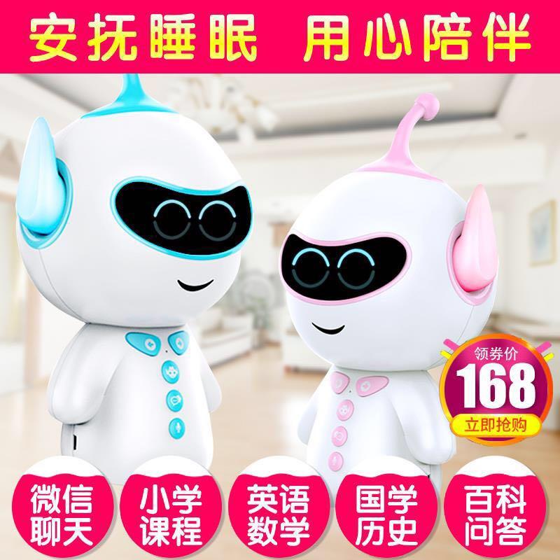 0-6 tuổi giáo dục sớm đồ chơi thông minh câu chuyện máy bằng giọng nói tương tác trẻ em học tập máy wifi giáo dục câu đố robot