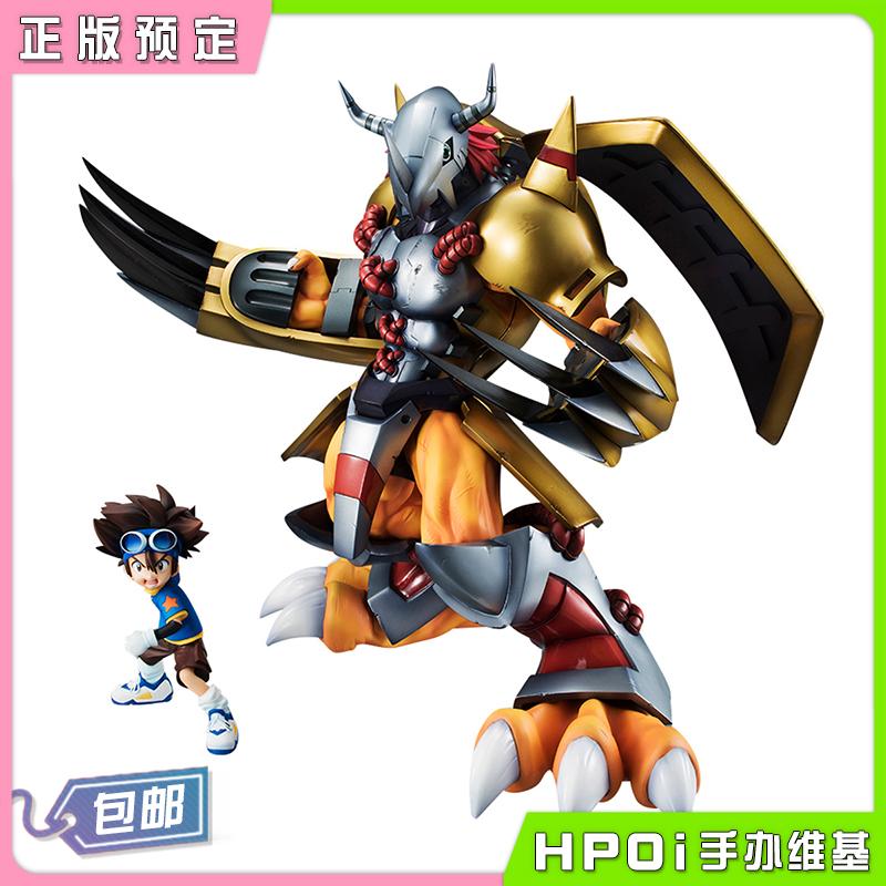 MegaHouse MH G.E.M. 数码暴龙大冒险战斗暴龙兽手办
