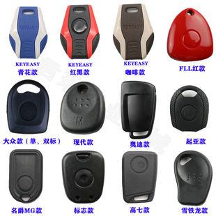 Универсальный общий порок твердый ключ обрабатывать многие может ключ обрабатывать автомобиль чип канавка ключ порок твердый ключ