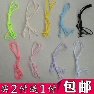 Hàn quốc sexy dây đeo vai non-slip kẹo màu đồ lót dây đai điều chỉnh vô hình áo ngực quây áo ngực dây đai