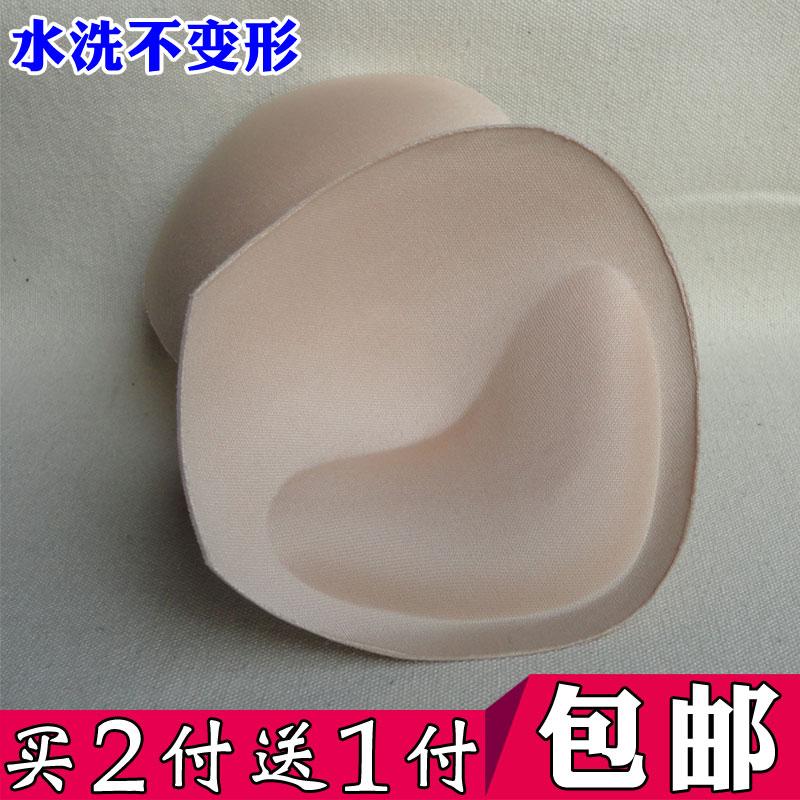 Tam giác áo ngực áo ngực đồ lót thể thao chèn dày thoáng khí thu thập ngực ngực giả miếng bọt biển ngực pad không biến dạng