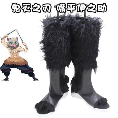 taobao agent E0031 Ghost Slayer Blade Mouth Hirasuke Inosuke cos shoes cosplay shoes to map customization