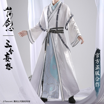 taobao agent Genuine Three-point Delusion Shanhe Jianxin Animation Derivative Clothes Shen Qiao Falling Out Suit Ancient Style Anime Clothing Men's Clothing