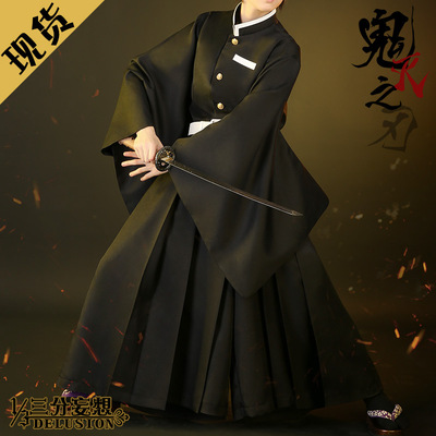 taobao agent Three-point delusion ghost slayer blade cos clothing Shitou Muichiro ghost killing team and wind uniform cospaly clothing male