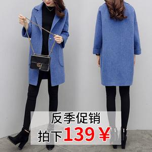 Chống mùa giải phóng mặt bằng smog áo len màu xanh nữ phần dài Hàn Quốc phiên bản 2018 triều mới mùa đông Sen áo len