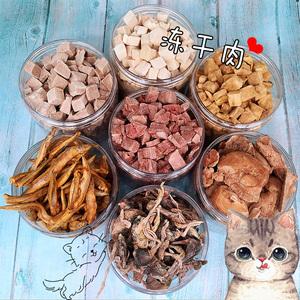 chó miễn phí vận chuyển và mèo đông lạnh khô gà ăn nhẹ giật cút vịt vỗ béo cá hồi mèo thức ăn vật nuôi dinh dưỡng kén ăn