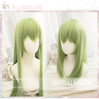 42agent AOI spot two editions optional FGO Enqi are fate long scalp head road cosplay wig - Taobao