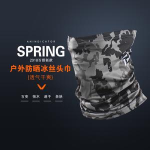 18 mới băng lụa Dahua câu cá khăn trùm đầu ma thuật kem chống nắng mui xe thoáng khí bib mask hood tai bìa cưỡi khăn